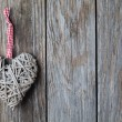 Christmas heart shaped decoration — Stock Photo #61060419