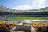 Olympic Stadium in Kiev — Stock Photo
