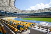 Stade olympique de kiev — Photo