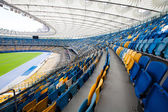 Olympic Stadium in Kiev — Stock Photo