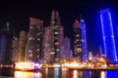 City landscape blurred downtown night scene — Stock Photo