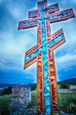 Glasmalerei cross — Stockfoto