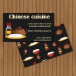 Template for card or booklet on chinese cuisine theme — Stock Vector #69830951