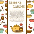 Vector template with cute modern hand drawn cartoon objects on chinese food theme with seamless background — Stock Vector #77303658