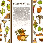Vector travel concept with hand drawn objects and cuban seamless background on Cuba or Latin America theme: rum, coctail, sugar cane, coffee, guitar, cigar — Stock Vector