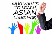 Learning asian language concept — Stock Photo