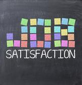 Conceito de satisfação do trabalho — Foto Stock