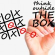 Think outside the box concept — Stock Photo #53328849