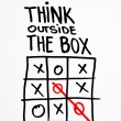Think outside the box — Stock Photo #56754543