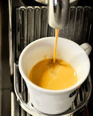 Perfect coffee in the morning — Stock Photo