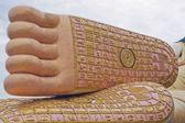 Huella de buda de oro, phrae de tailandia. — Foto de Stock