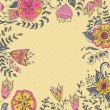 Frame floral background. Retro flowers made in vector. Cute flowers. — Stock Vector #63818039