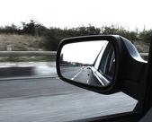 Car Wing Mirror — Stock Photo