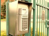 Gate Security Control — Stock Photo