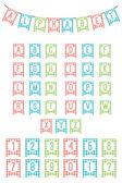 Latin alphabet flags parties — Stock Vector
