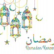 Ramadan background with Ramadan Kareem — Stock Vector #58289359