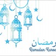 Ramadan background with Ramadan Kareem — Stock Vector #58289389