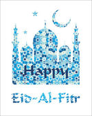 Eid Al Fitr — Stock Vector