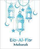 Eid Al Fitr — Vecteur