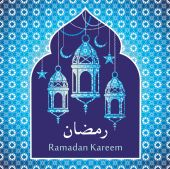 Ramadan background with Ramadan Kareem — Vetorial Stock