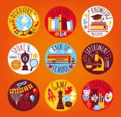 Back to school icons set — Stock Vector