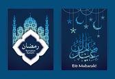 Ramadan Kareem. Vektor Illustration. — Stockvektor