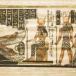 Ancient Egyptian parchment — Stock Photo #81178134
