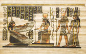Ancient Egyptian parchment — Stock Photo