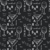 Bar pattern. — Stock Vector