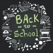 Back2school. — Stock Vector #53066639