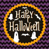 Halloween — Cтоковый вектор