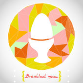 Hand drawn boiled egg. — Stock Vector