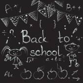 Back to school chalkboard sketch. — Stock Vector