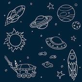 Set of cartoon space elements — Stock Vector
