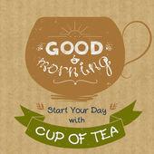 Cartoon morning cup of coffee. — Stock Vector