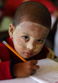 Unidentified Burmese student — Stock Photo