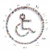 People in the shape of wheelchair users. — Stock Photo