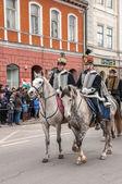 Macaristan'ın gün — Stok fotoğraf