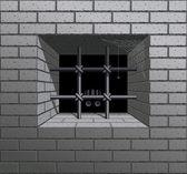 Prison — Stock Vector