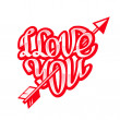 Short phrase I Love You inscribed in a heart shape — Stock Vector #62953705