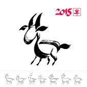 Year of the goat — Stock Vector