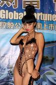 Bai Ling — Stock Photo