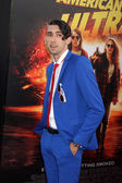 "Max Landis at the ""American Ultra"" — Stock Photo"