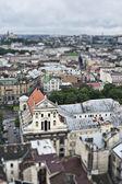 Lviv. Ukraine. Europe. — Stock Photo