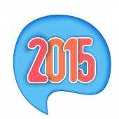Happy 2015 new year .Vector paper illustration. — Stock Vector