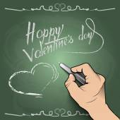 Happy Valentine's Day, 3d hand draws a heart on the board — Stock Vector