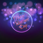 Happy Valentine's Day in a circular shape on the background bokeh — Stock Vector