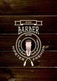 Barbershop badges logos and labels — Stock Vector