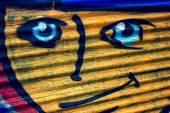 улыбчивое лицо — Стоковое фото