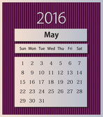 Sample calendar 2016 on knitted background vector, May — Stock Vector